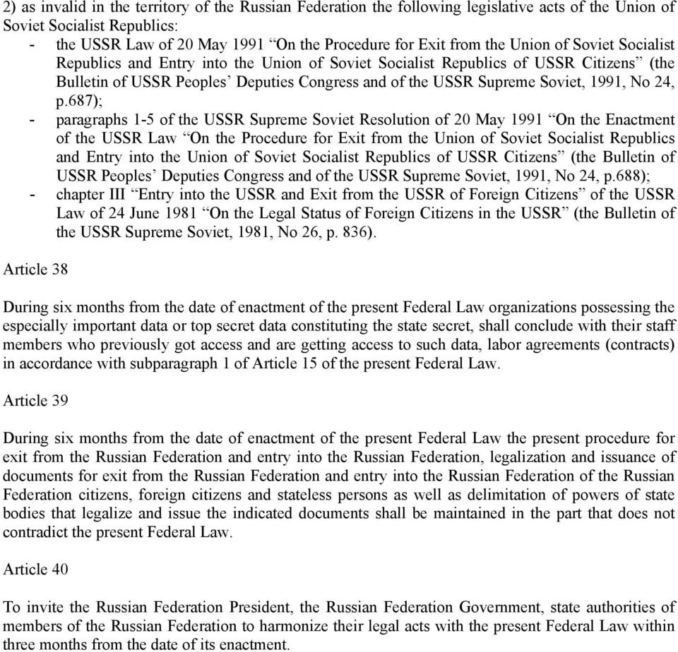 24, p.687); - paragraphs 1-5 of the USSR Supreme Soviet Resolution of 20 May 1991 On the Enactment of the USSR Law On the Procedure for Exit from the  24, p.
