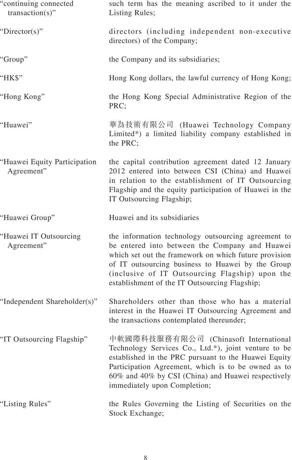 Hong Kong dollars, the lawful currency of Hong Kong; the Hong Kong Special Administrative Region of the PRC; 華 為 技 術 有 限 公 司 (Huawei Technology Company Limited*) a limited liability company