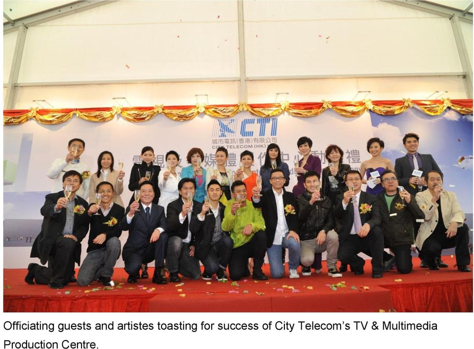 success of City Telecom s