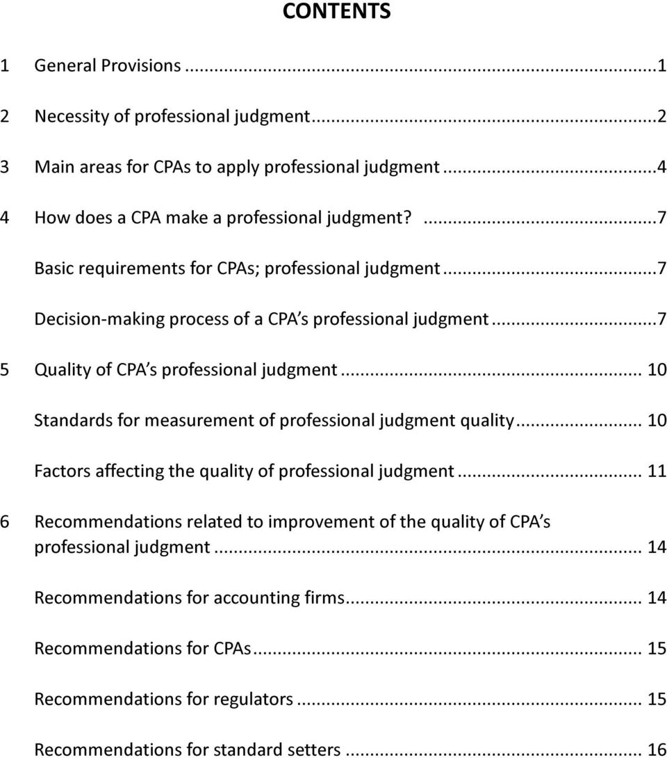 .. 10 Standards for measurement of professional judgment quality... 10 Factors affecting the quality of professional judgment.