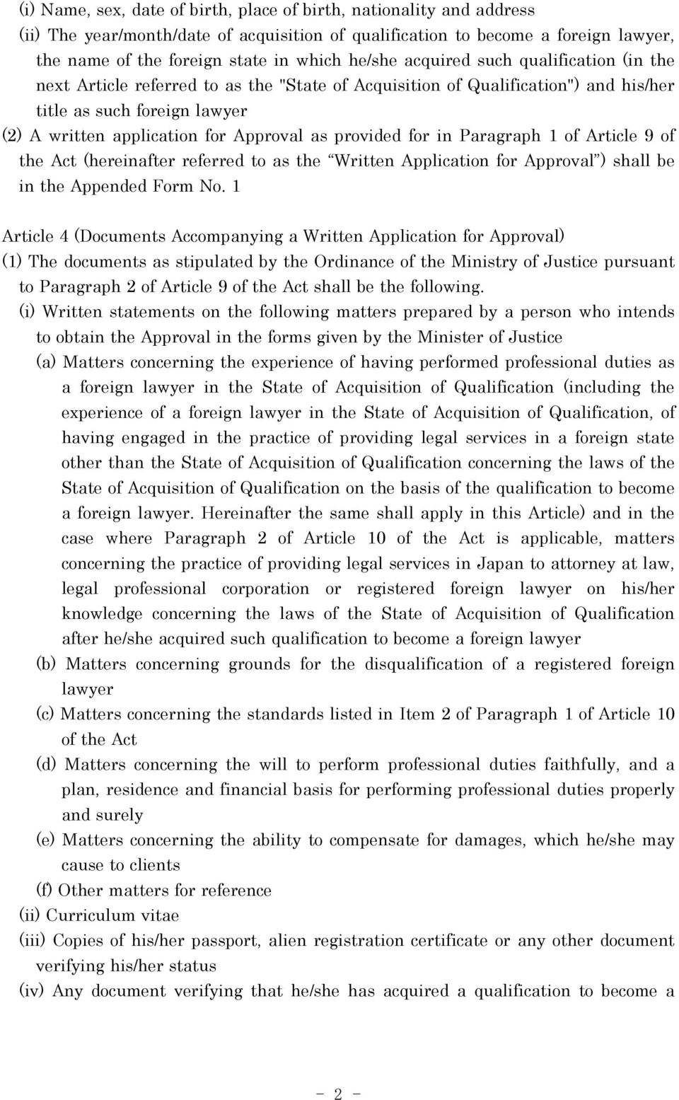 provided for in Paragraph 1 of Article 9 of the Act (hereinafter referred to as the Written Application for Approval ) shall be in the Appended Form No.
