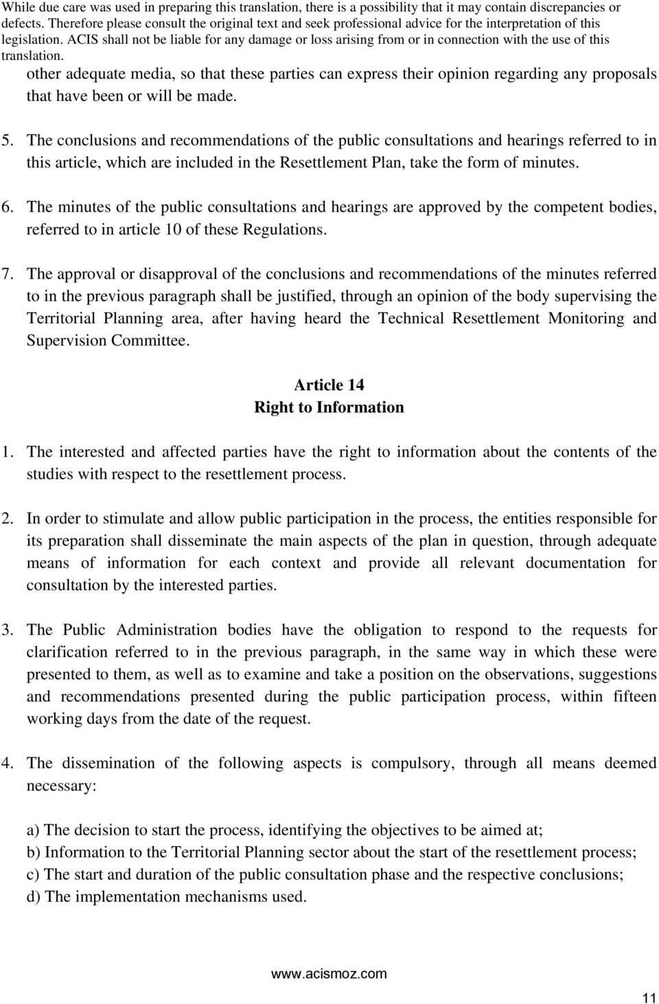 The minutes of the public consultations and hearings are approved by the competent bodies, referred to in article 10 of these Regulations. 7.