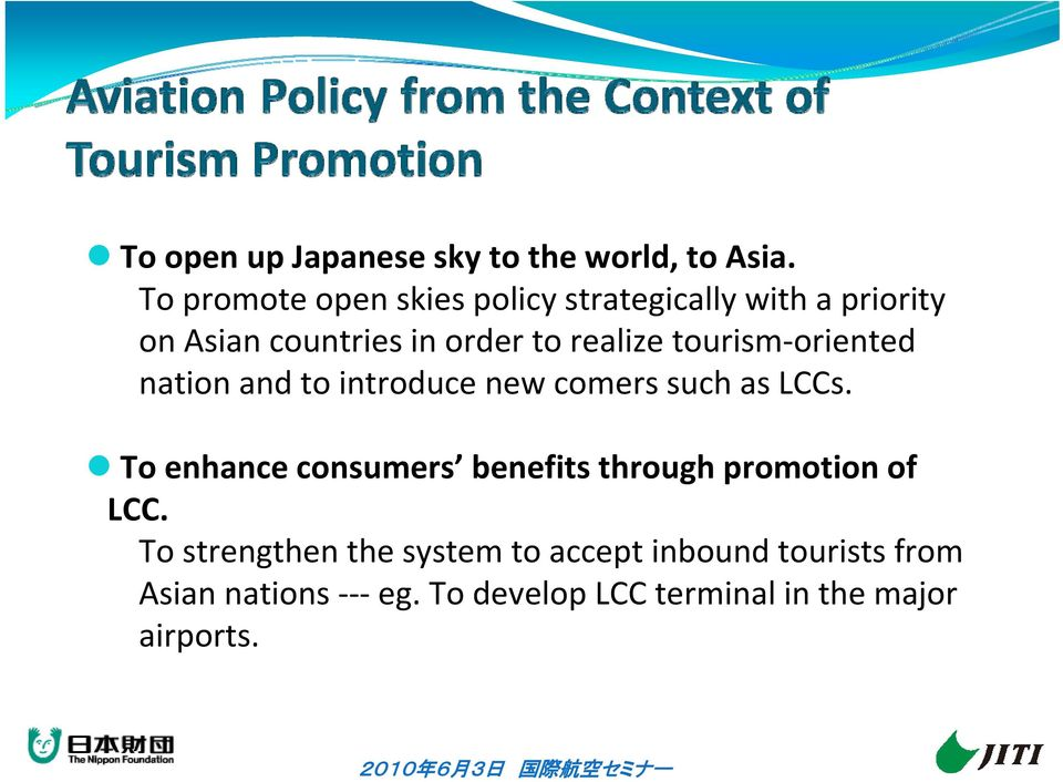 realize tourism oriented nation and to introduce new comers such as LCCs.