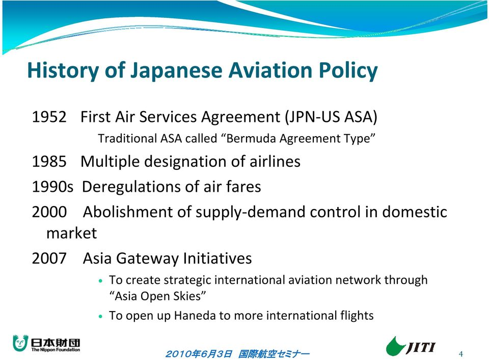 2000 Abolishment of supply demand control in domestic market 2007 Asia Gateway Initiatives To create