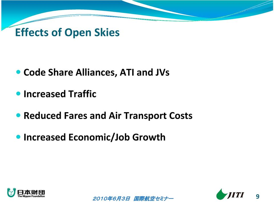 Traffic Reduced Fares and Air
