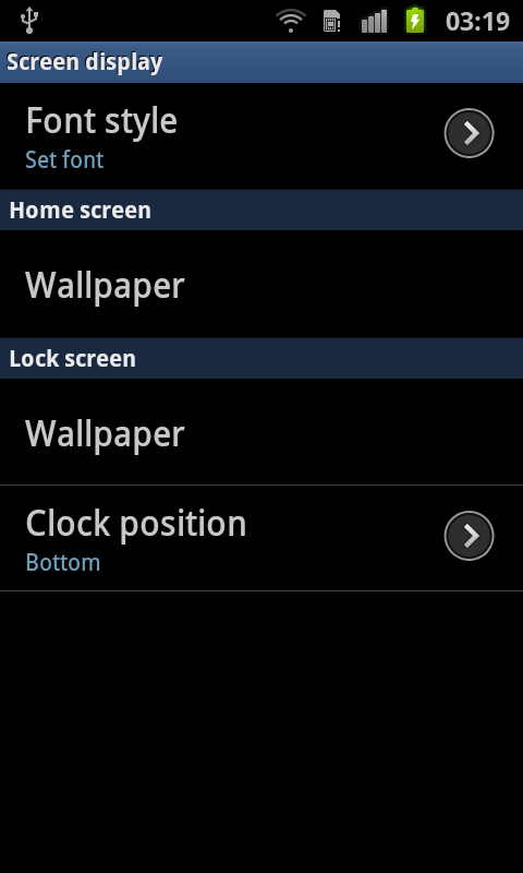 Setting Display Display settings access now changed Gingerbread (v2. 3.