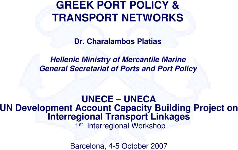 Secretariat of Ports and Port Policy UNECE UNECA UN Development Account