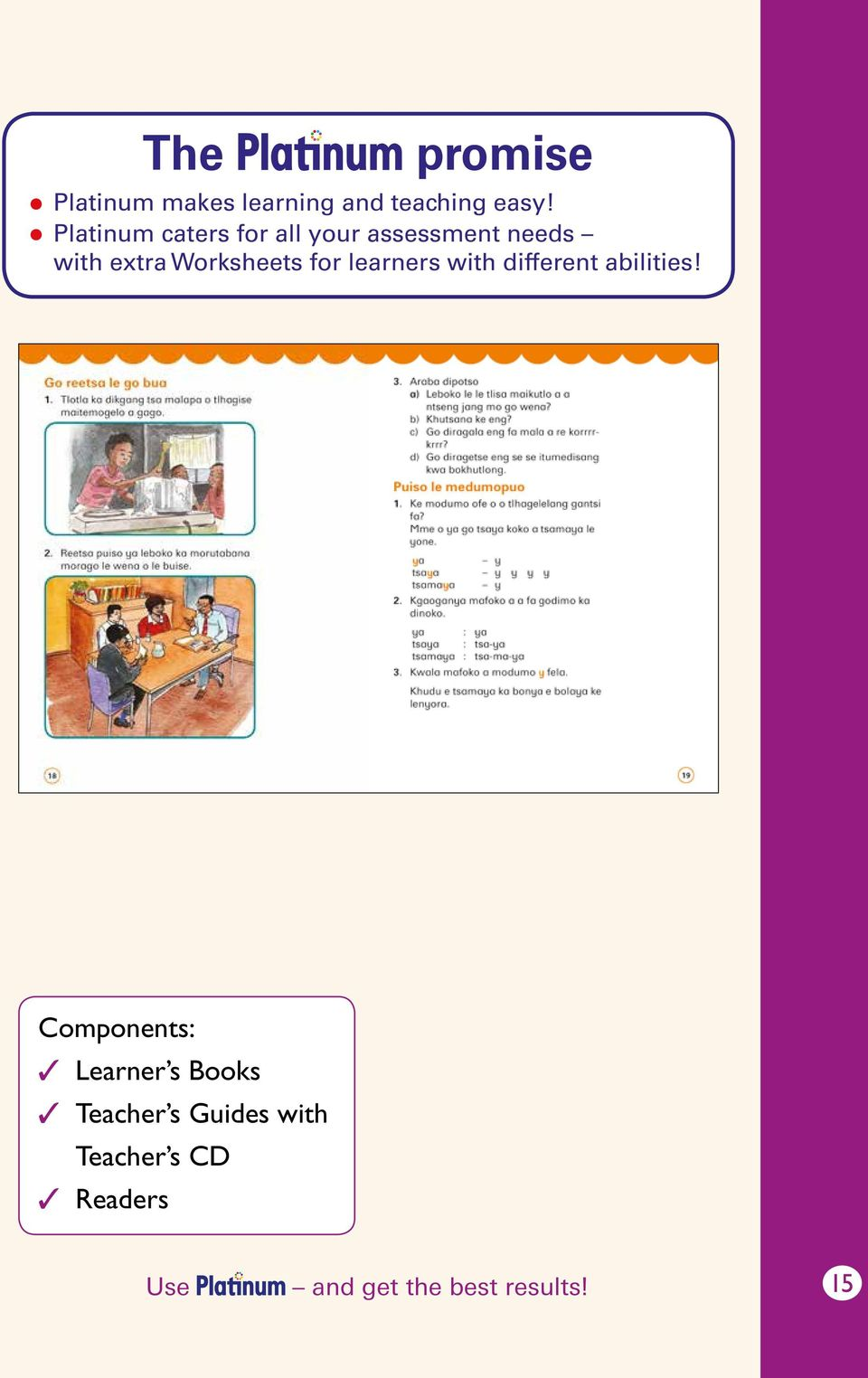 Dear teacher and get the best results pdf worksheets for learners with different abilities fandeluxe Choice Image