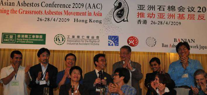 Asian Ban Asbestos Network (A-BAN) launched at the Asian Asbestos Conference (AAC2009) April 26-28, 2009, Hong Kong Objectives: facilitate a total asbestos ban in Asia as soon as possible; take steps