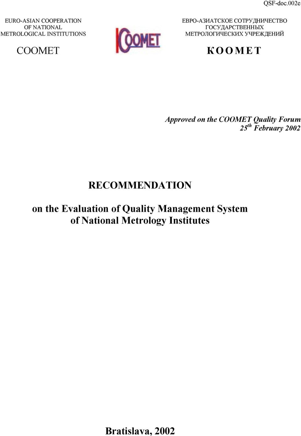 КООМЕТ Approved on the COOMET Quality Forum 25 th February 2002 RECOMMENDATION