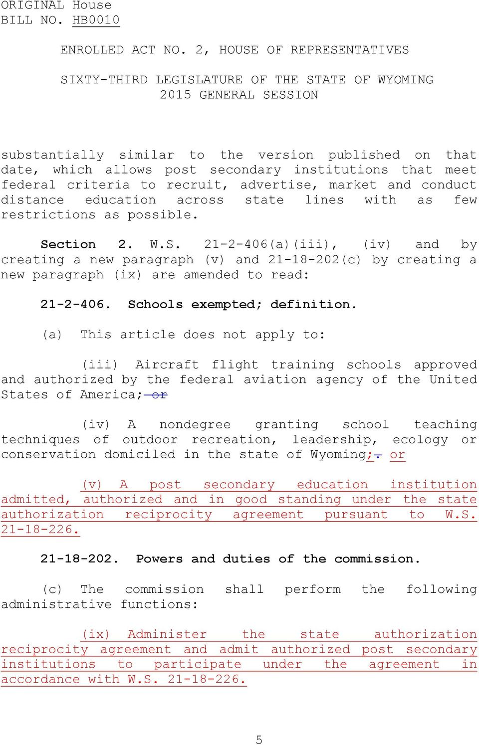 Schools exempted; definition.