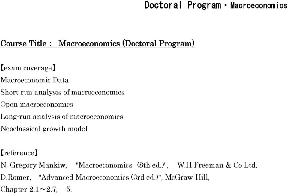 analysis of macroeconomics Neoclassical growth model N.