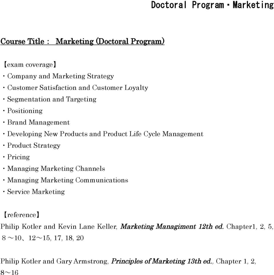 Pricing Managing Marketing Channels Managing Marketing Communications Service Marketing Philip Kotler and Kevin Lane Keller, Marketing