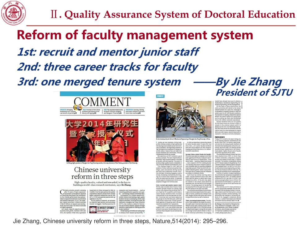 tracks for faculty 3rd: one merged tenure system By Jie Zhang President of