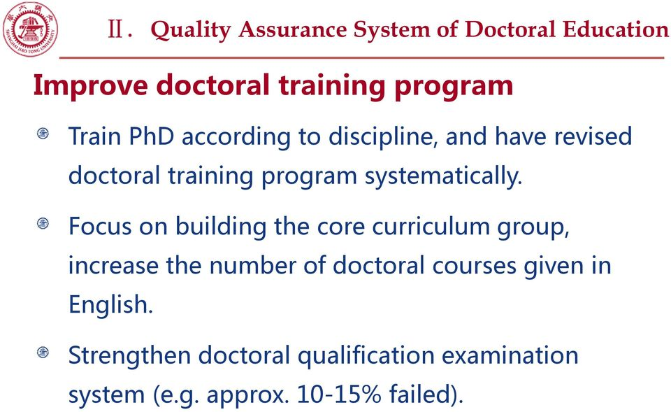 Focus on building the core curriculum group, increase the number of doctoral courses given
