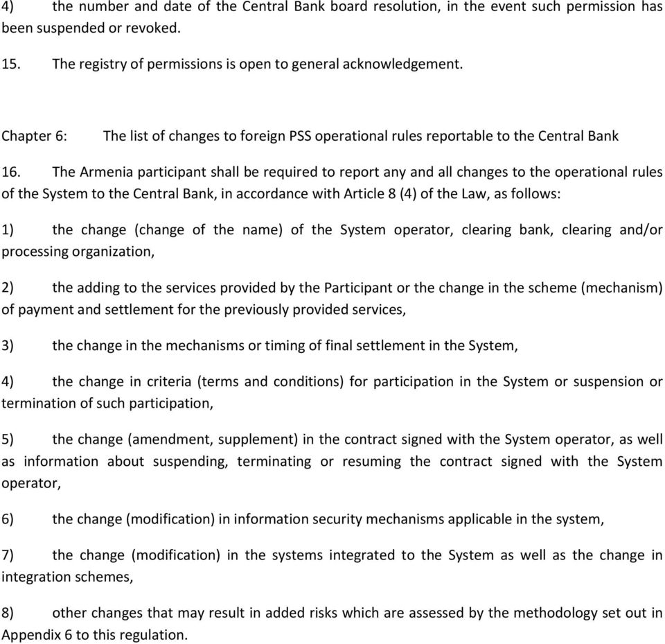 The Armenia participant shall be required to report any and all changes to the operational rules of the System to the Central Bank, in accordance with Article 8 (4) of the Law, as follows: 1) the