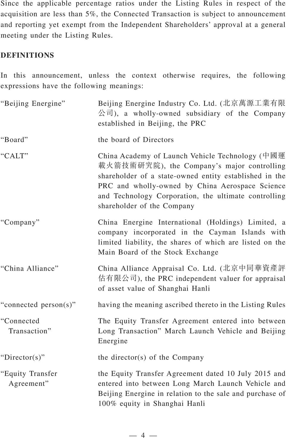 DEFINITIONS In this announcement, unless the context otherwise requires, the following expressions have the following meanings: Beijing Energine Board CALT Beijing Energine Industry Co. Ltd.