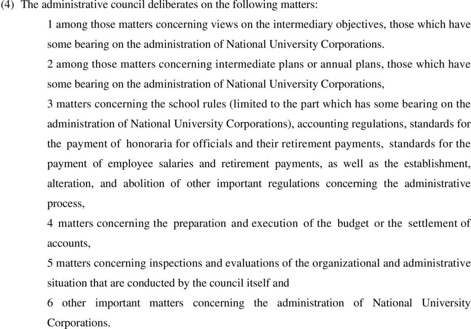 2 among those matters concerning intermediate plans or annual plans, those which have some bearing on the administration of National University Corporations, 3 matters concerning the school rules