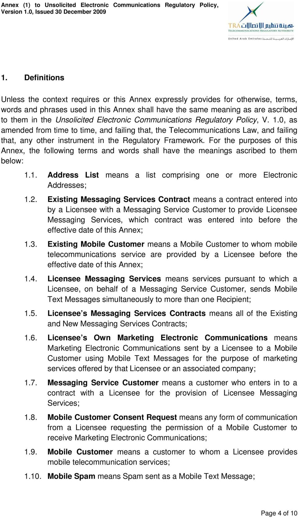 Unsolicited Electronic Communications Regulatory Policy, V. 1.
