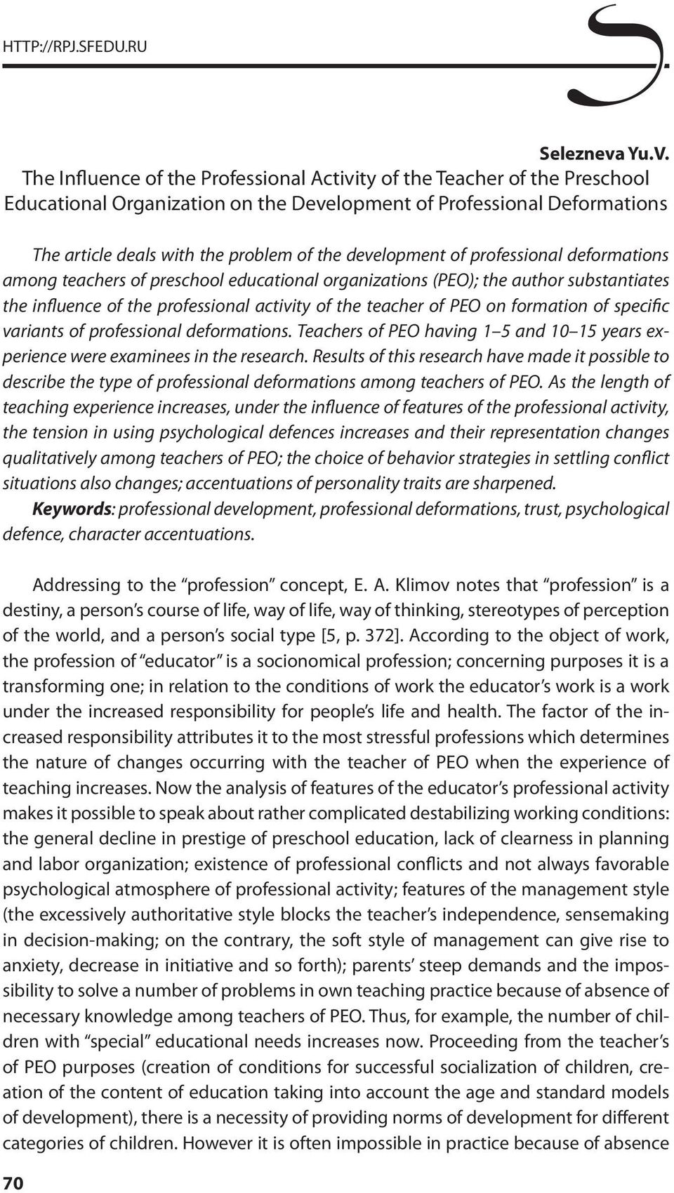 development of professional deformations among teachers of preschool educational organizations (PEO); the author substantiates the influence of the professional activity of the teacher of PEO on