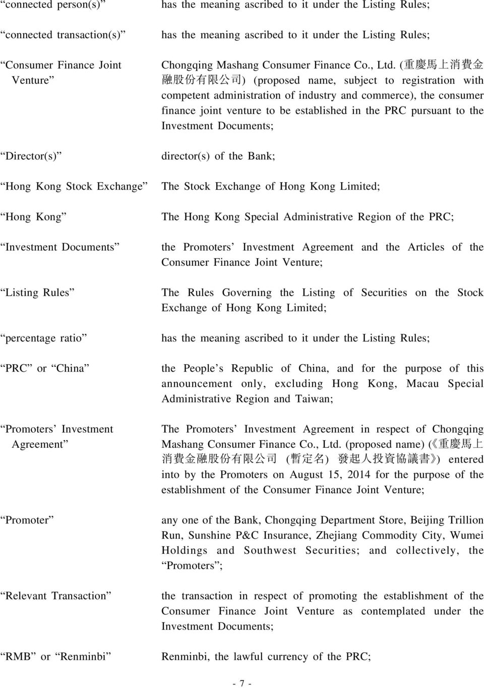 pursuant to the Investment Documents; director(s) of the Bank; Hong Kong Stock Exchange The Stock Exchange of Hong Kong Limited; Hong Kong Investment Documents Listing Rules percentage ratio PRC or