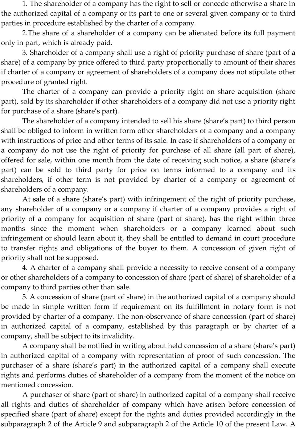 Shareholder of a company shall use a right of priority purchase of share (part of a share) of a company by price offered to third party proportionally to amount of their shares if charter of a