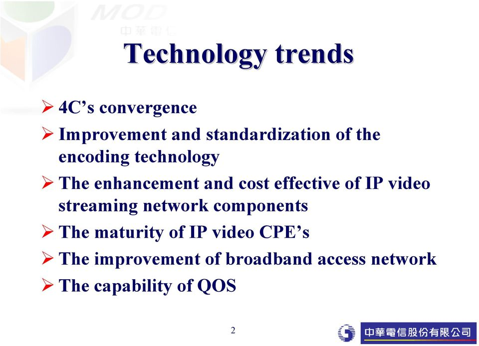 IP video streaming network components The maturity of IP video CPE
