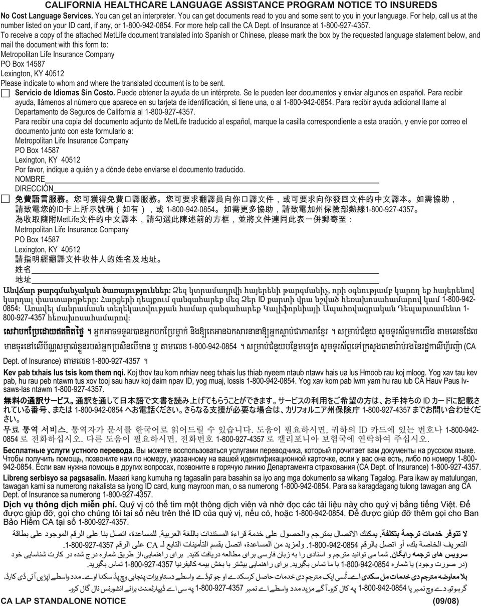 To receive a copy of the attached MetLife document translated into Spanish or Chinese, please mark the box by the requested language statement below, and mail the document with this form to: