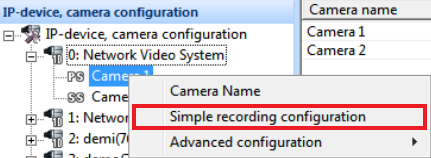 can select Simple recording configuration item.