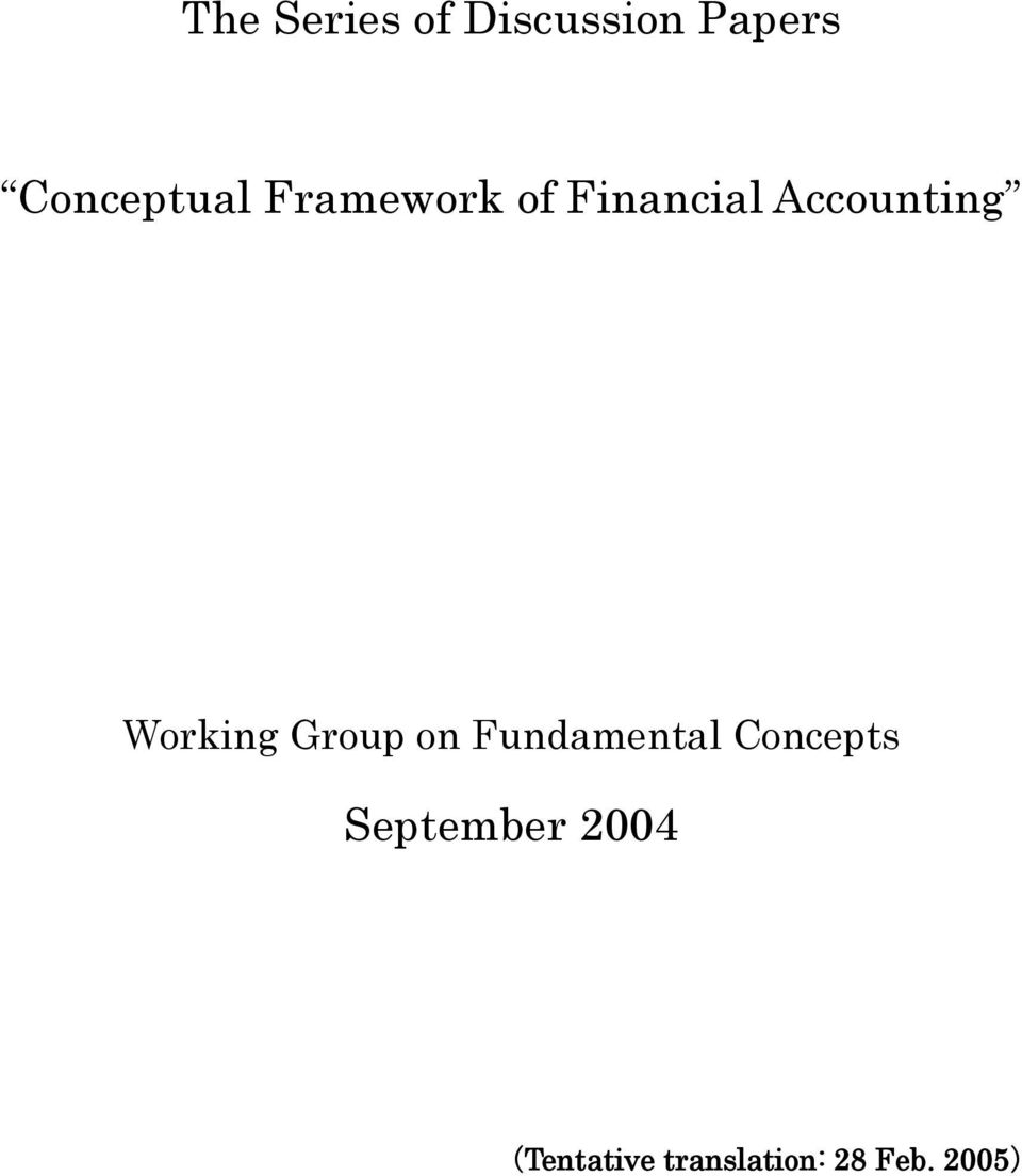 Accounting Working Group on Fundamental