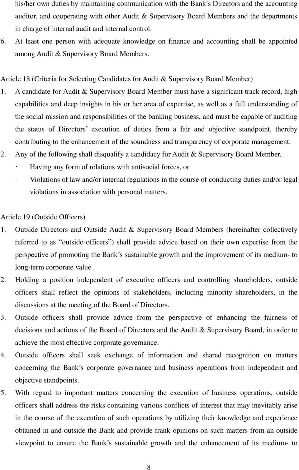 Article 18 (Criteria for Selecting Candidates for Audit & Supervisory Board Member) 1.