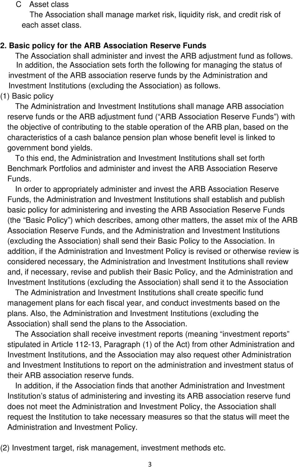 In addition, the Association sets forth the following for managing the status of investment of the ARB association reserve funds by the Administration and Investment Institutions (excluding the