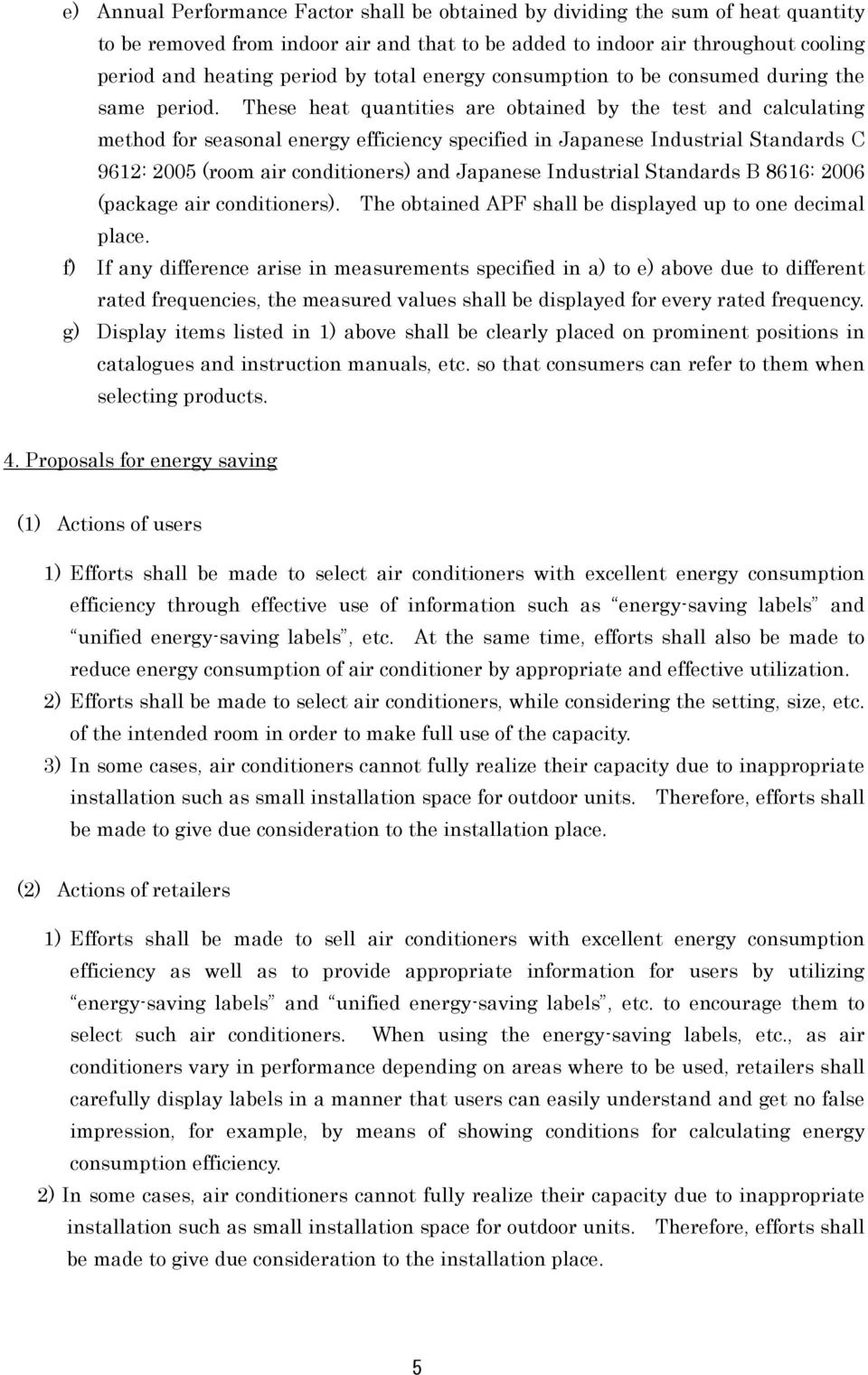These heat quantities are obtained by the test and calculating method for seasonal energy efficiency specified in Japanese Industrial Standards C 9612: 2005 (room air conditioners) and Japanese