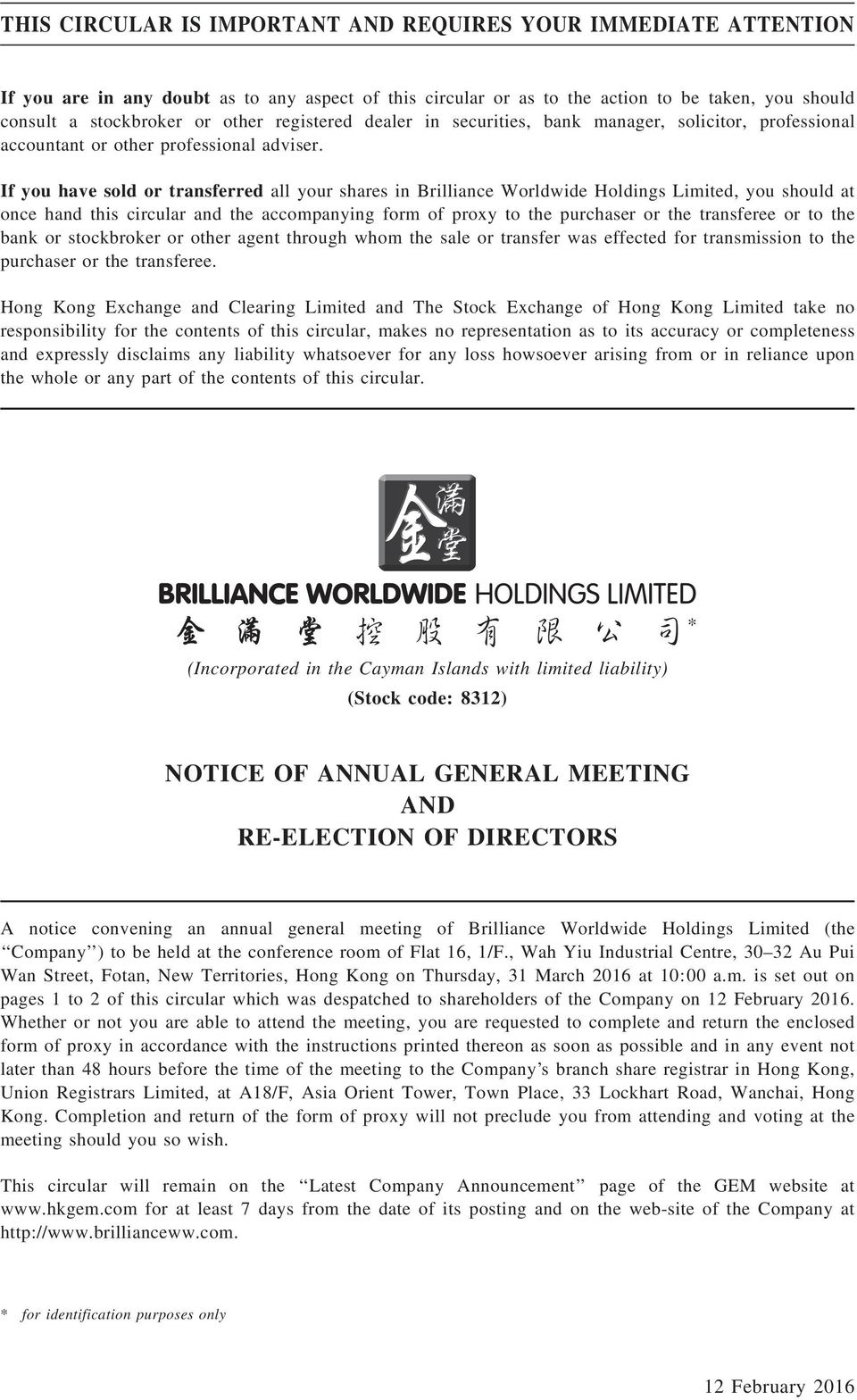 If you have sold or transferred all your shares in Brilliance Worldwide Holdings Limited, you should at once hand this circular and the accompanying form of proxy to the purchaser or the transferee