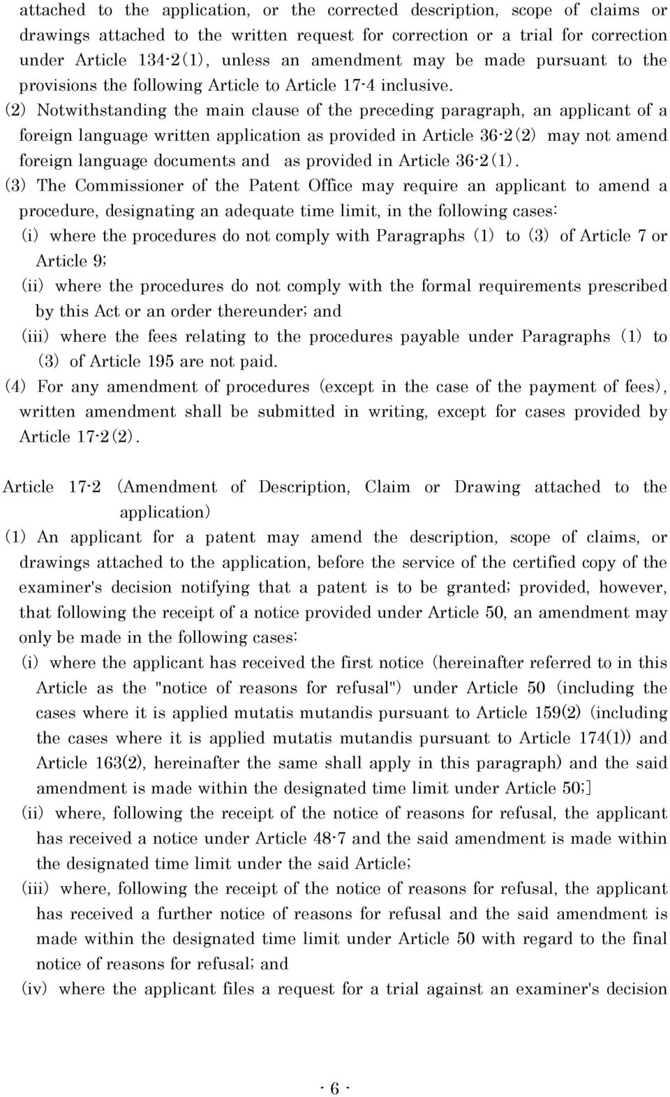 Notwithstanding the main clause of the preceding paragraph, an applicant of a foreign language written application as provided in Article 36-2 may not amend foreign language documents and as provided