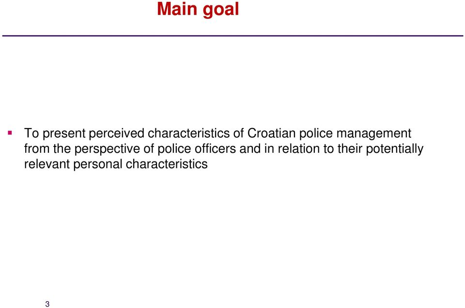 perspective of police officers and in relation