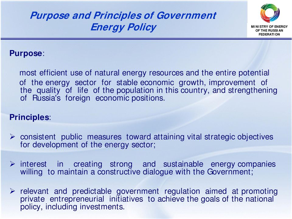 Principles: consistent public measures toward attaining vital strategic objectives for development of the energy sector; interest in creating strong and sustainable energy companies