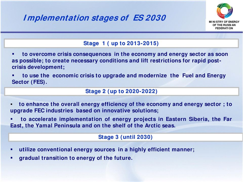 Stage 2 (up to 2020-2022) 2022) to enhance the overall energy efficiency of the economy and energy sector ; to upgrade FEC industries based on innovative solutions; to accelerate