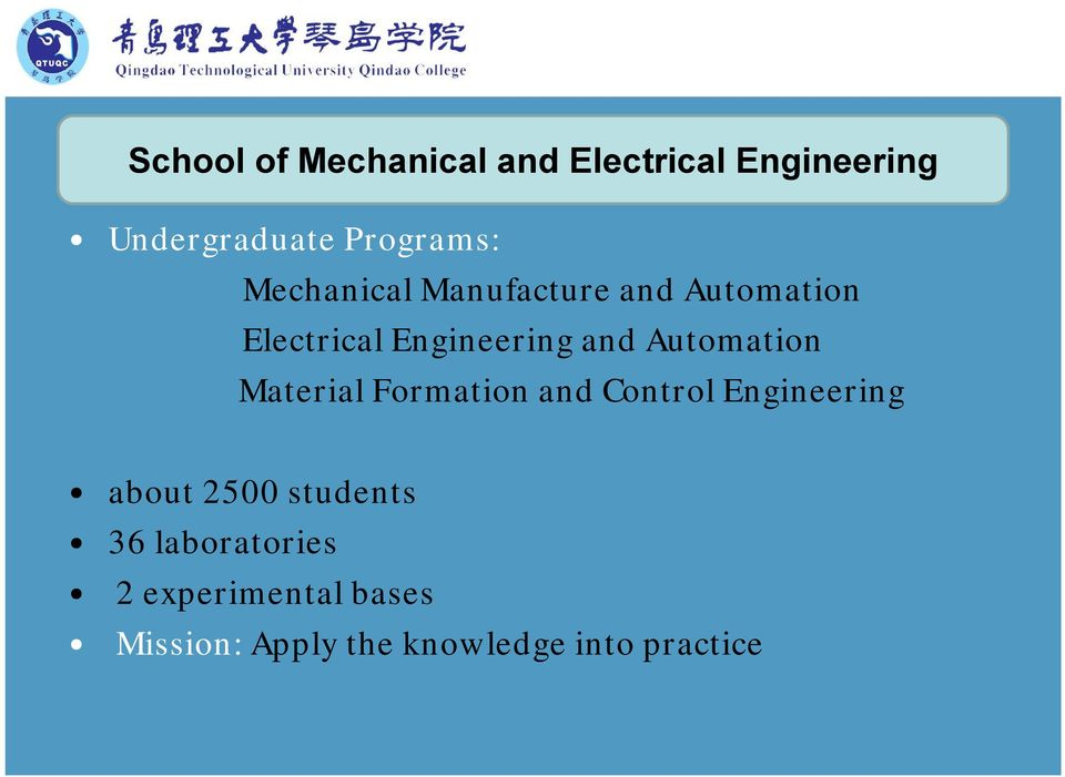 Automation Material Formation and Control Engineering about 2500