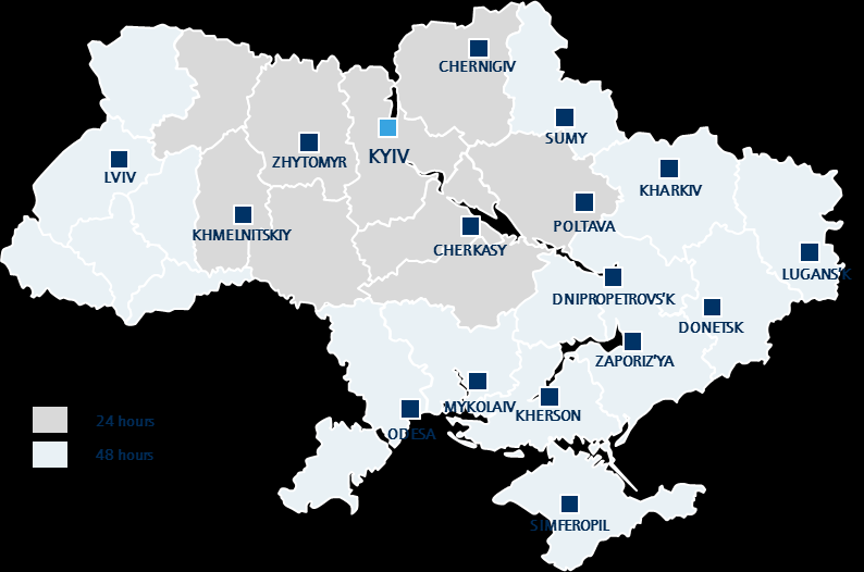 Contract logistics in Ukraine Distribution lead time Standard delivery lead time within Kuehne + Nagel network from distribution center located in 08130 Chayka.
