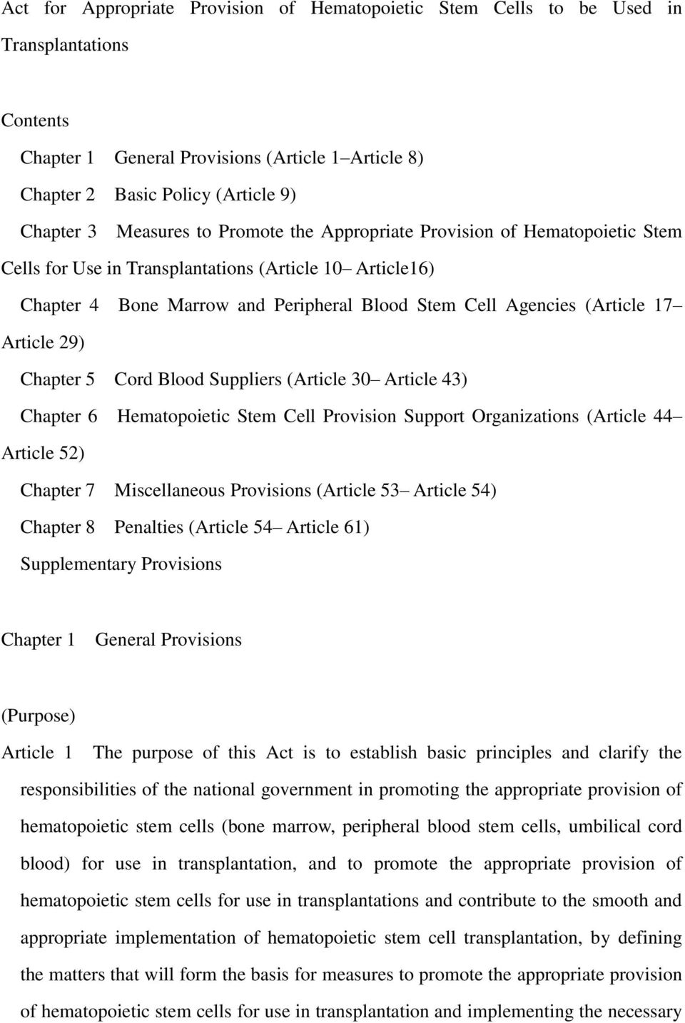 Article 29) Chapter 5 Cord Blood Suppliers (Article 30 Article 43) Chapter 6 Hematopoietic Stem Cell Provision Support Organizations (Article 44 Article 52) Chapter 7 Miscellaneous Provisions