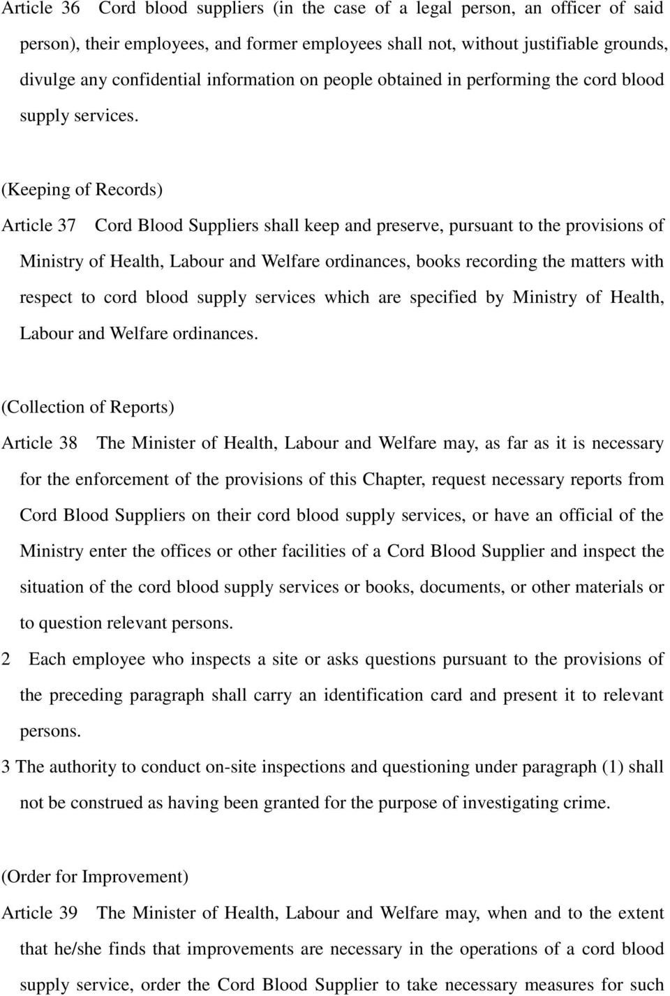 (Keeping of Records) Article 37 Cord Blood Suppliers shall keep and preserve, pursuant to the provisions of Ministry of Health, Labour and Welfare ordinances, books recording the matters with respect