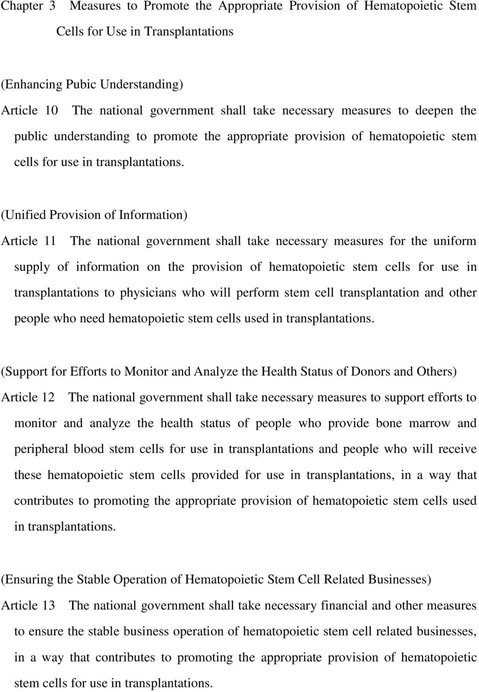 (Unified Provision of Information) Article 11 The national government shall take necessary measures for the uniform supply of information on the provision of hematopoietic stem cells for use in