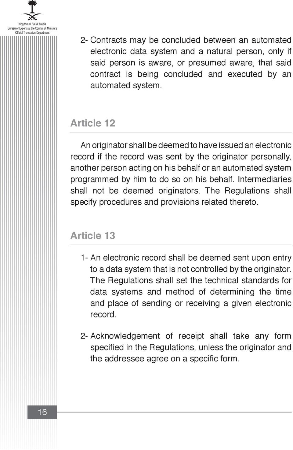 Article 12 An originator shall be deemed to have issued an electronic record if the record was sent by the originator personally, another person acting on his behalf or an automated system programmed