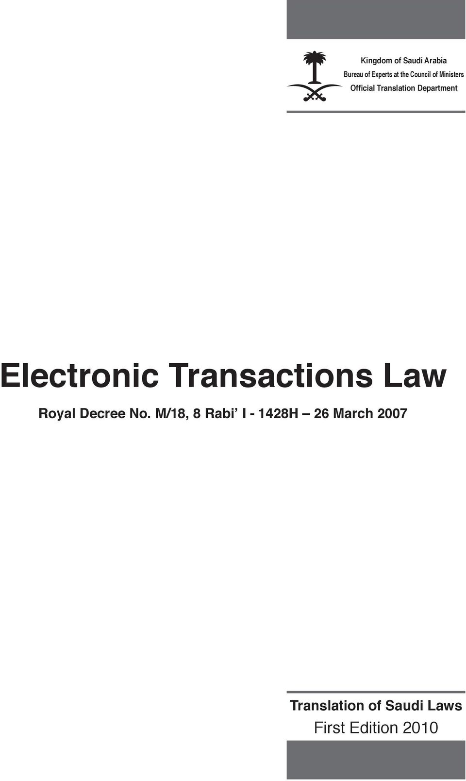 Transactions Law Royal Decree No.