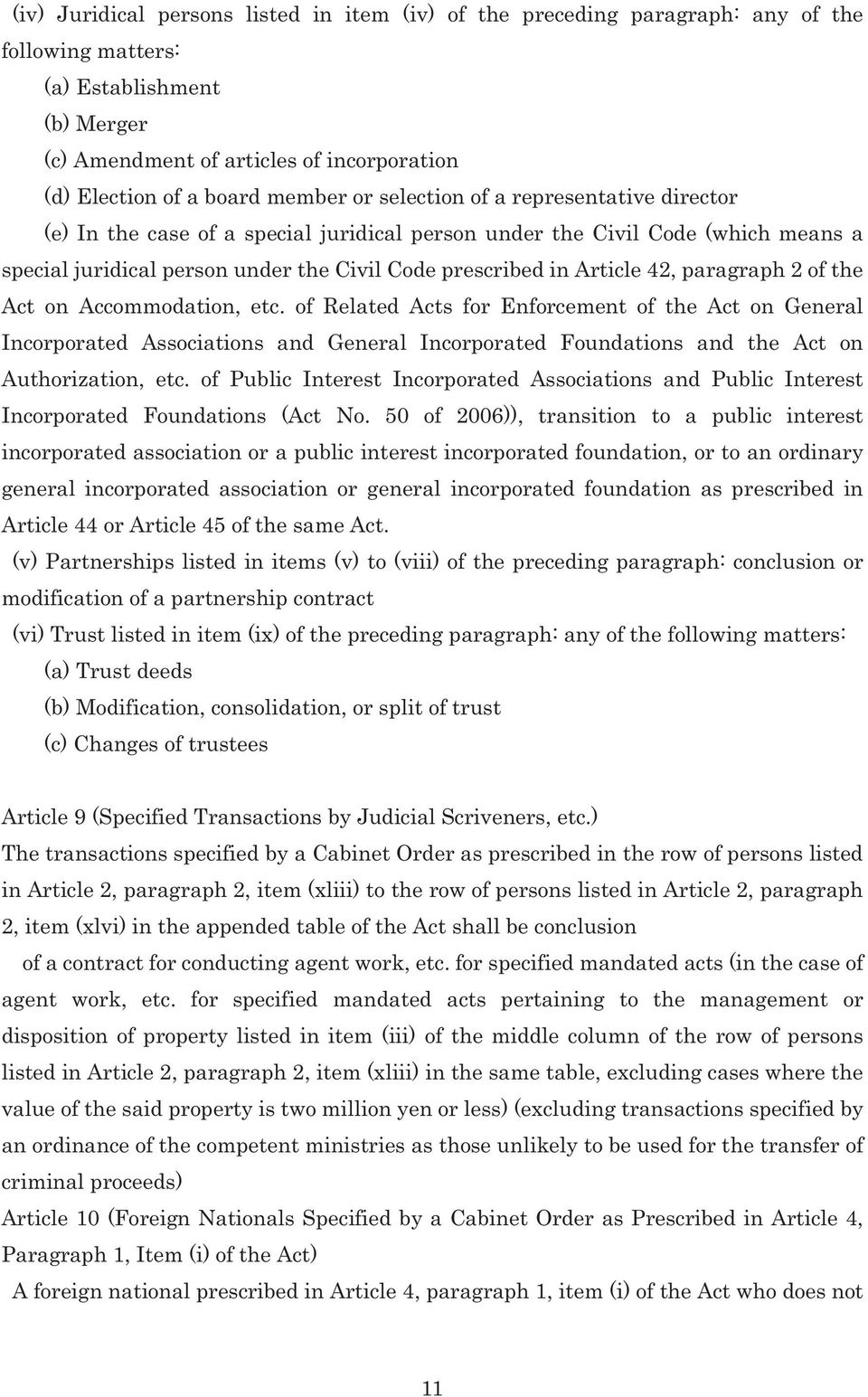 42, paragraph 2 of the Act on Accommodation, etc.