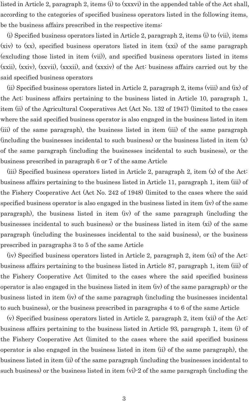 item (xxi) of the same paragraph (excluding those listed in item (vii)), and specified business operators listed in items (xxii), (xxiv), (xxvii), (xxxii), and (xxxiv) of the Act: business affairs