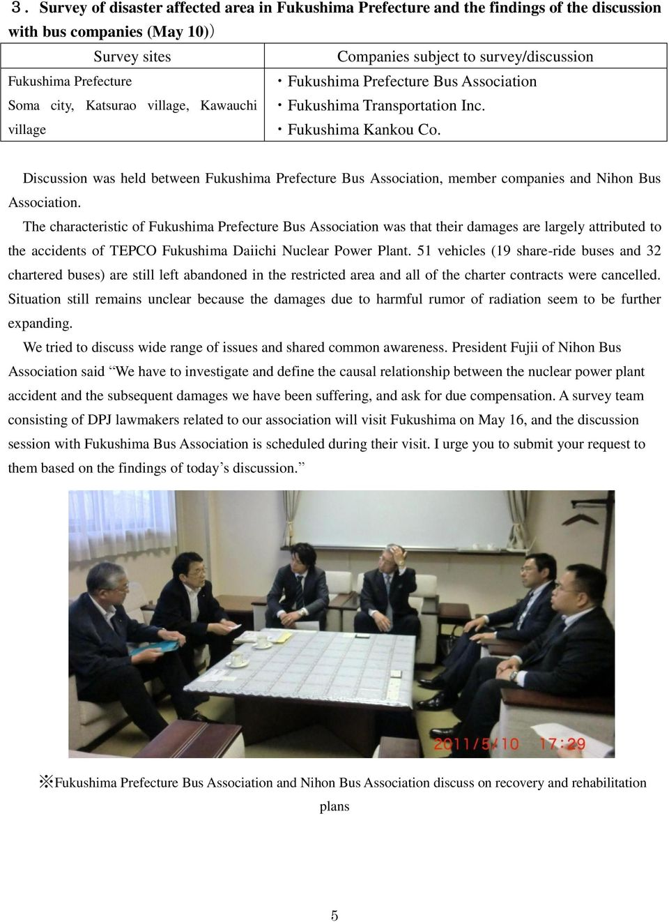 Discussion was held between Fukushima Prefecture Bus Association, member companies and Nihon Bus Association.