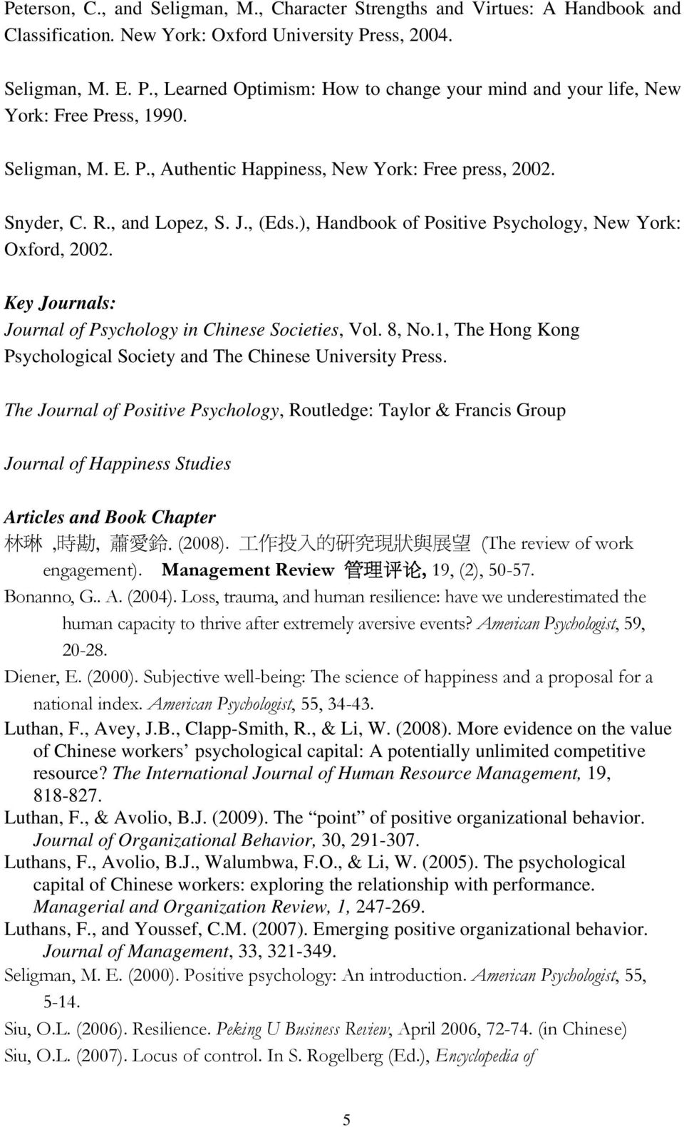 , and Lopez, S. J., (Eds.), Handbook of Positive Psychology, New York: Oxford, 2002. Key Journals: Journal of Psychology in Chinese Societies, Vol. 8, No.