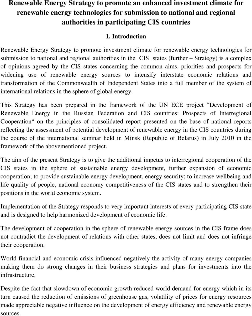 complex of opinions agreed by the CIS states concerning the common aims, priorities and prospects for widening use of renewable energy sources to intensify interstate economic relations and